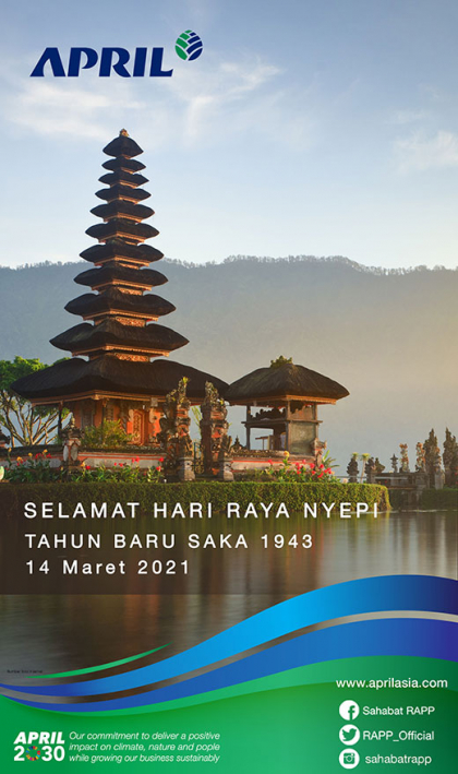 Nyepi 14 Maret 2021 - APRIL RAPP